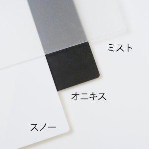 画像2: Vista ヴィスタ  スノーランド/ 11×14 (横) 本体のみ